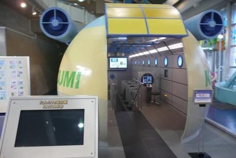 体験潜水艇KASUMI号