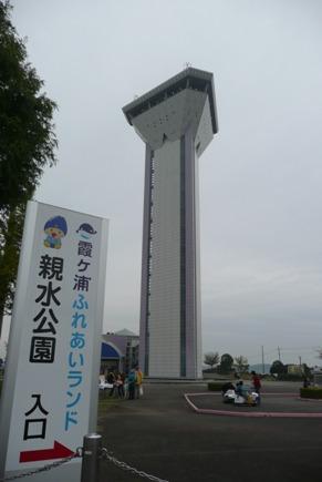 シンボルタワーの虹の塔