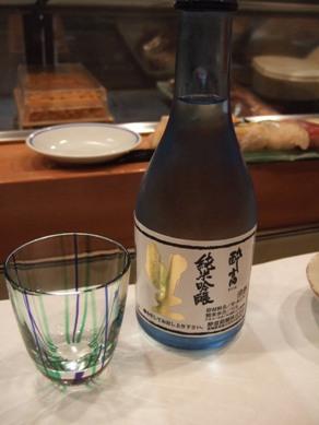 淡麗辛口な純米吟醸「酔富」