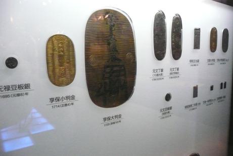 古代貨幣の展示