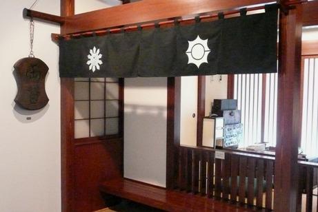 江戸時代の両替商の再現