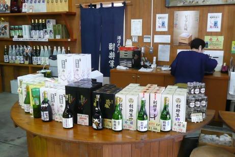 清酒・焼酎・梅酒の販売