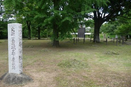 佐白山麓公園