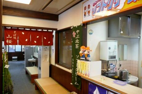 ソフトクリームの販売と食事コーナー