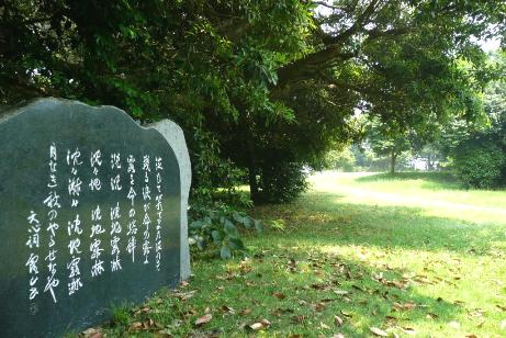 岡倉天心の歌碑