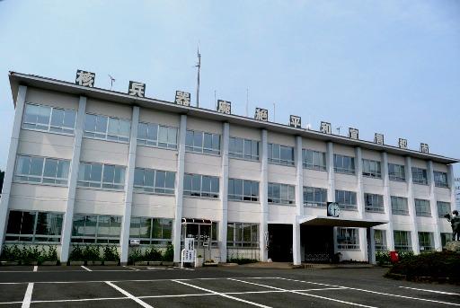 高萩市役所
