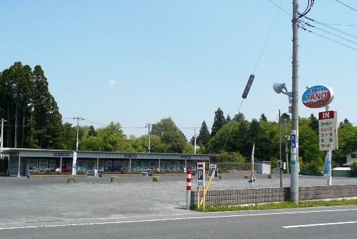 TANO自動販売機ステーション