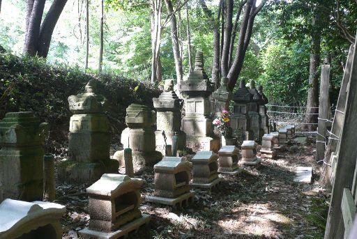 佐竹一族の墓