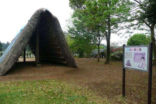 埴輪工房跡