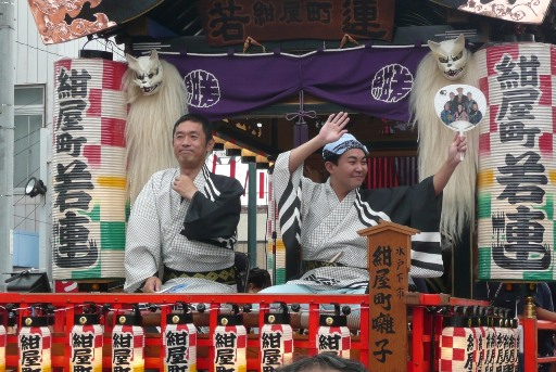 紺屋町山車の内藤剛志さんと林家三平さん