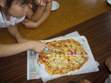 200906 ピザ‐3
