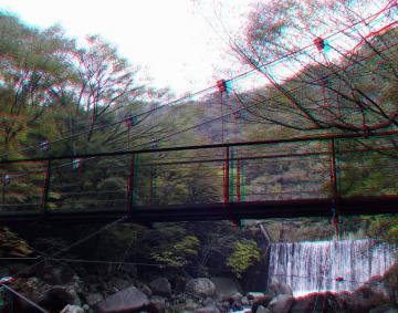 アナグリフ 吊り橋と滝