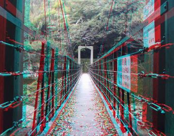 アナグリフ 吊り橋
