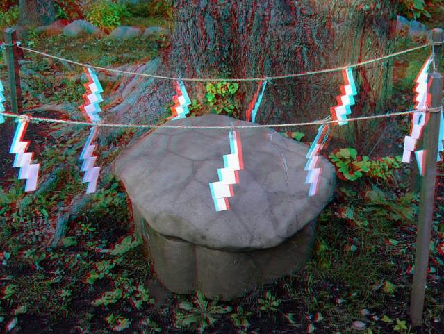 アナグリフ 亀石