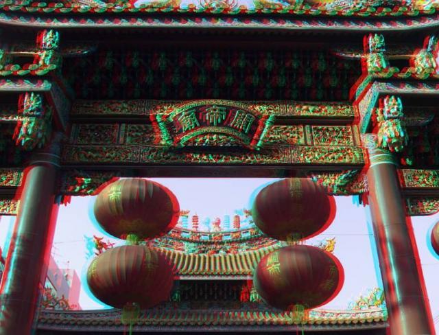 アナグリフ 関帝廟2