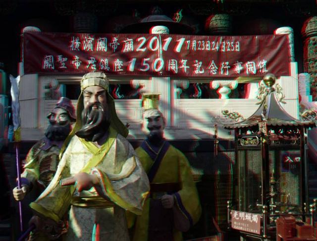 アナグリフ 関帝廟5
