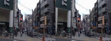 東急ハンズ渋谷店の下の方