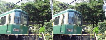 江ノ電通過