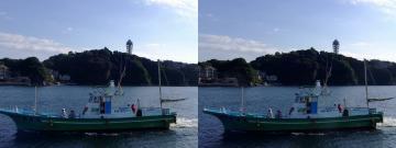 漁船と一緒に