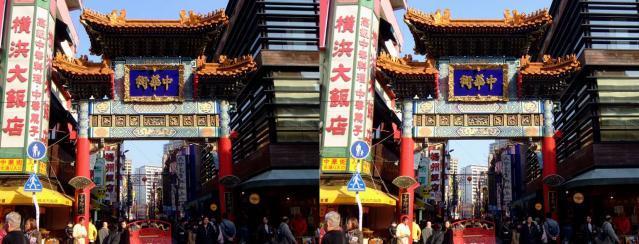 中華街門 全景