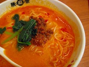 陳麻@坦々麺