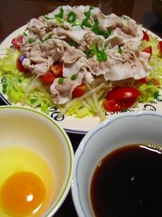 大豆家@冷しゃぶ