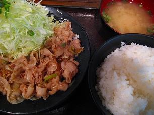 すた丼@生姜焼きライス