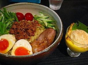 宗@和え麺限定