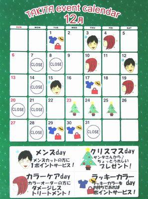 本12月B