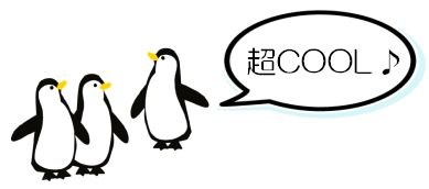 COOL2.jpg