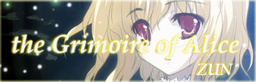 alice_banner