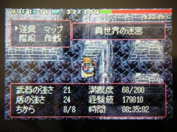 PICT0343_convert_20090212150428.jpg