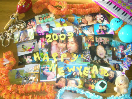 2009_takonenga.jpg