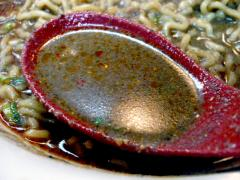 坦々麺黒胡麻仕立て 超辛