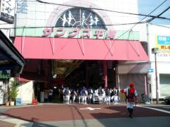 平尾商店街