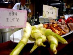 こだわり野菜
