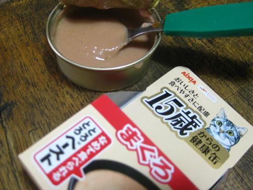 kobu8_convert_20100614130953.jpg
