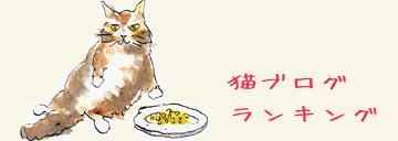 podibana_convert_20110918145931.jpg