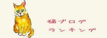 sanbana_convert_20110918150003.jpg