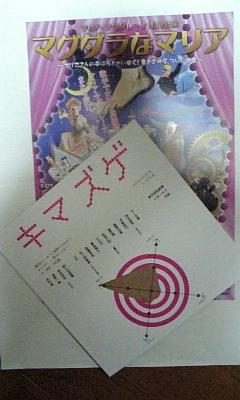 20100501-kimazuge.jpg