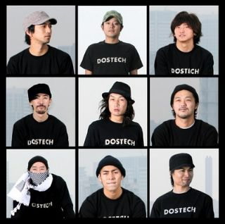 DOSTECH ONE ライダー_320