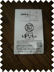 _P1000579.jpg