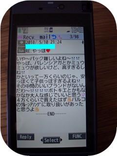 _mail1.jpg