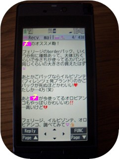 _mail2.jpg