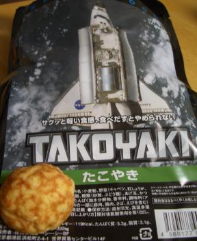 kttakoyaki.jpg