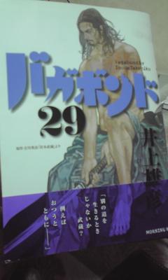 20081213013441.jpg
