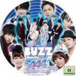 AAA ~ BUZZ COMMUNICATION ~