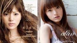 alan  ~ JAPAN PREMIUM BEST ~