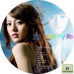 alan_my_life