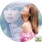 絢香 ~ ayaka's History 2006-2009 ~